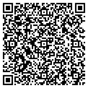 QR-код с контактной информацией организации ЯНТАРНЫЙ