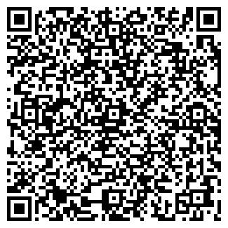 QR-код с контактной информацией организации ЛОМБОК