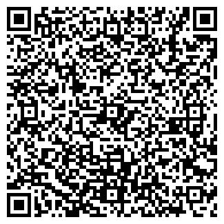 QR-код с контактной информацией организации ЧЕРЕМУШКИ № 28