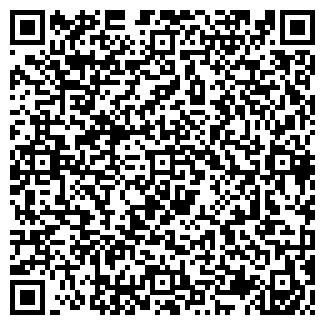 QR-код с контактной информацией организации ПМК 11 УП