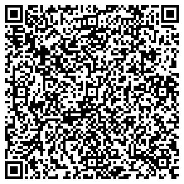 QR-код с контактной информацией организации ИП КОРЧАГИН П.Л.