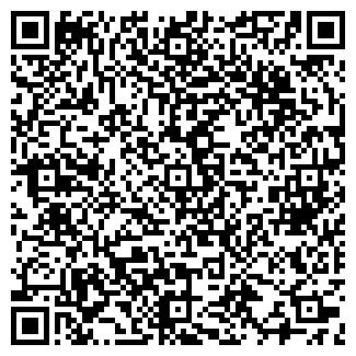 QR-код с контактной информацией организации ОБЪЕДИНЕНИЕ ПКФ