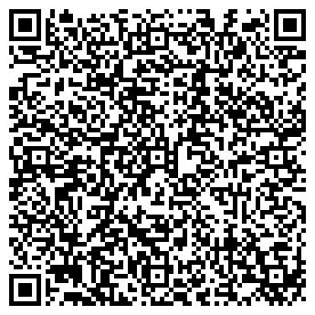 QR-код с контактной информацией организации ТОРГОВЫЙ ЦЕНТР ИМПЕРИАЛ