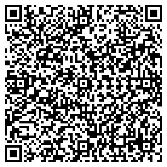 QR-код с контактной информацией организации БИН