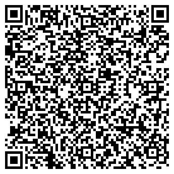 QR-код с контактной информацией организации РУПС ИВАЦЕВИЧСКИЙ