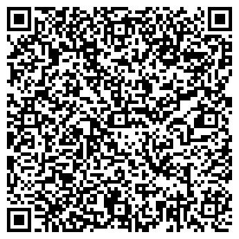 QR-код с контактной информацией организации СПК ОБРОВСКИЙ