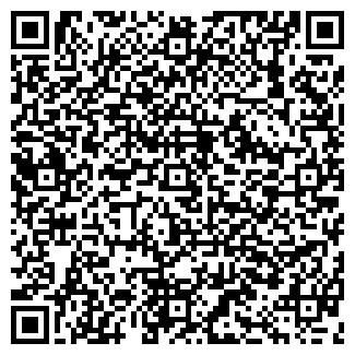 QR-код с контактной информацией организации СПК ПОГОРЬЕ