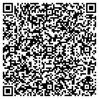 QR-код с контактной информацией организации СПК ЯГЛЕВИЧИ