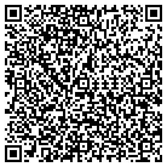 QR-код с контактной информацией организации ДЕНТ СТУДИЯ