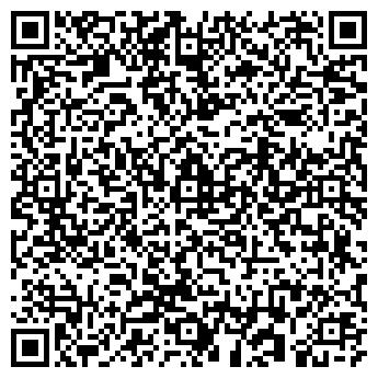 QR-код с контактной информацией организации ООО БАБУШКИНА ООО