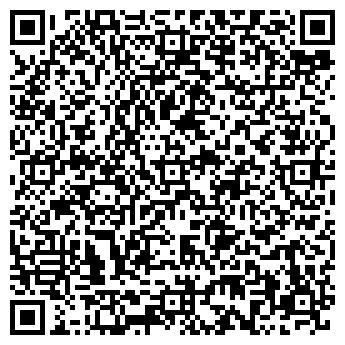 """QR-код с контактной информацией организации """"Галант"""""""