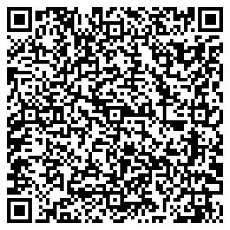 QR-код с контактной информацией организации «Эстель»