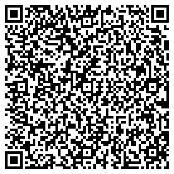 QR-код с контактной информацией организации Студия красоты и здоровья
