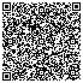 QR-код с контактной информацией организации ТЕПЛОСЕРВИС КИТС КДУП