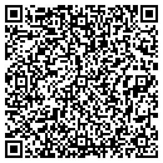 QR-код с контактной информацией организации ВАЛЕРИ