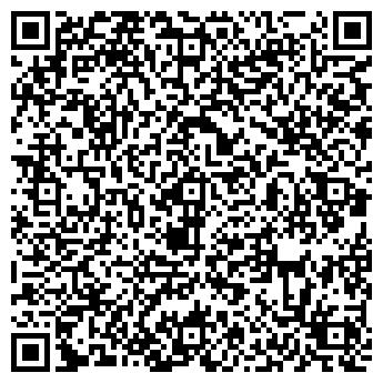 """QR-код с контактной информацией организации """"Уником"""""""