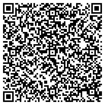 QR-код с контактной информацией организации ЭЛЕКТРОСЕРВИС ЧПУП