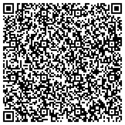 QR-код с контактной информацией организации САЛОН-ПАРИКМАХЕРСКАЯ REDSTAR