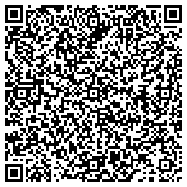 """QR-код с контактной информацией организации Тату-студия """"Master"""""""
