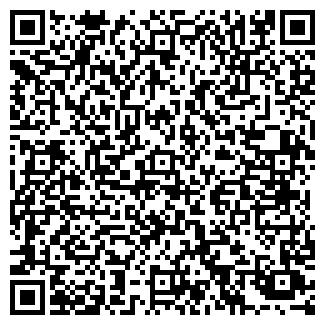QR-код с контактной информацией организации АГУТА ЧПУП