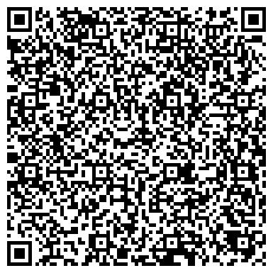 QR-код с контактной информацией организации СТУДИЯ КРАСОТЫ ВИКТОРИ