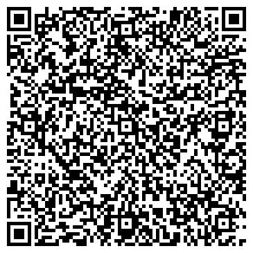 QR-код с контактной информацией организации СТУДИЯ ЗАГАРА ПОДСОЛНУХ