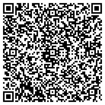 QR-код с контактной информацией организации АЛЬТЕР ЭГО ЧТПУП