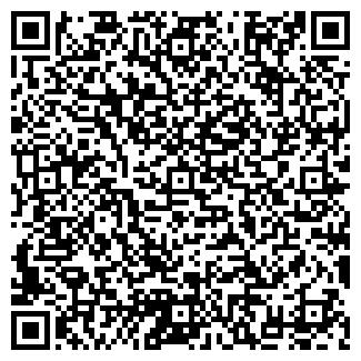 QR-код с контактной информацией организации ОБУВНАЯ МАСТЕРСКАЯ