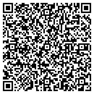 QR-код с контактной информацией организации АТЕЛЬЕ PICARELLO
