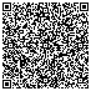 QR-код с контактной информацией организации АТЕЛЬЕ СПЕЦОДЕЖДА