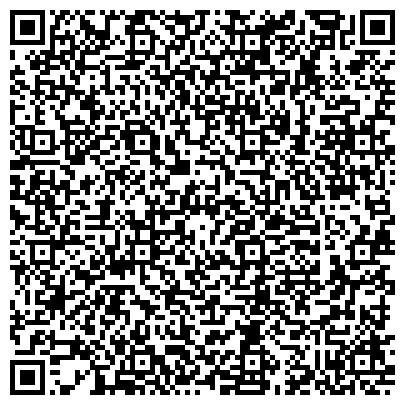 QR-код с контактной информацией организации САЛОН-АТЕЛЬЕ ДИЗАЙНЕРСКОЙ ОДЕЖДЫ СТИЛЬ