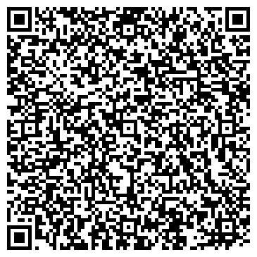 QR-код с контактной информацией организации ЭСЛАУЭР