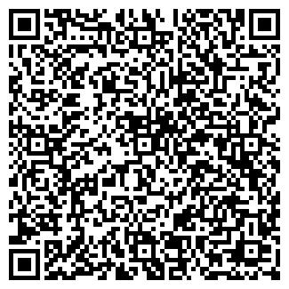 QR-код с контактной информацией организации УНИФОРМА