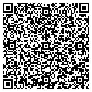 QR-код с контактной информацией организации ГРАНД СТРОЙ