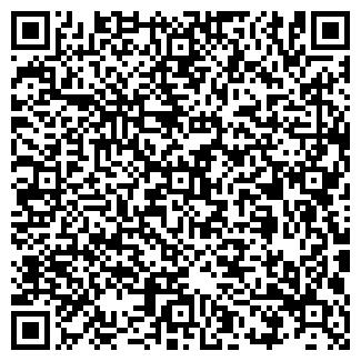 QR-код с контактной информацией организации ЕВРОСАНТЕХМОНТАЖ