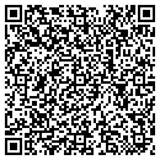 QR-код с контактной информацией организации БЕЛФА ОАО