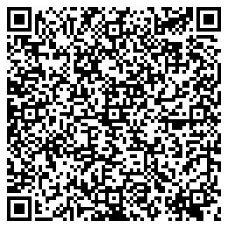 QR-код с контактной информацией организации ДУЭТ А&И