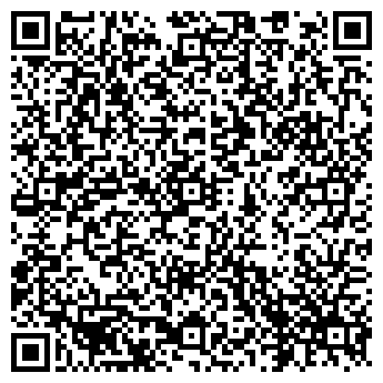 QR-код с контактной информацией организации НЕКСТ