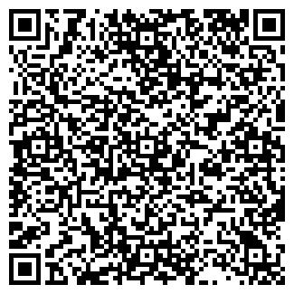 QR-код с контактной информацией организации ВОДРЕМ-7 ТОО