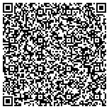 QR-код с контактной информацией организации ЧИТАЭЛЕКТРОСТРОЙМОНТАЖ