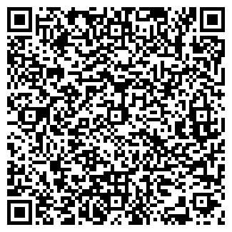 QR-код с контактной информацией организации ВАРИАНТ ЧПУП
