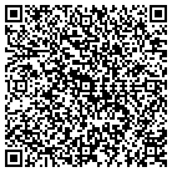 QR-код с контактной информацией организации АС УНИВЕРСАЛБЫТСЕРВИС