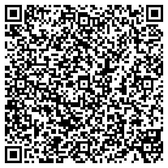 QR-код с контактной информацией организации ТРАНСКОМПЛЕКТ-ЭНЕРГО