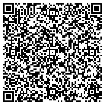 QR-код с контактной информацией организации ВИКТОРИЯ-РВА ЧТУП