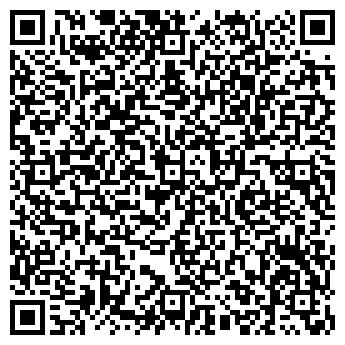 QR-код с контактной информацией организации МАСТЕР-ШОУ
