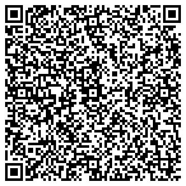 QR-код с контактной информацией организации TSV СТУДИЯ