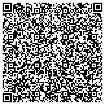 QR-код с контактной информацией организации WEDDING ROOM САЛОН СВАДЕБНЫХ ЦЕРЕМОНИЙ