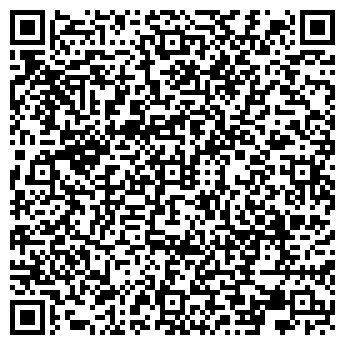 QR-код с контактной информацией организации ГОСТИНИЦА ЮБИЛЕЙНАЯ