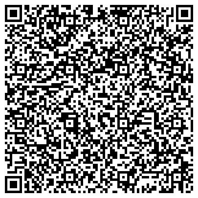QR-код с контактной информацией организации ЧИТИНСКАЯ ПИРОТЕХНИЧЕСКАЯ СТУДИЯ