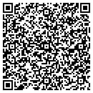 QR-код с контактной информацией организации МАГАЗИН ФЕЙЕРВЕРК